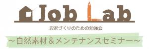 joblab-sizen-