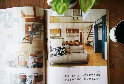 注文住宅 雑誌