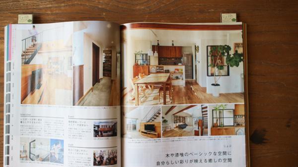 注文住宅雑誌